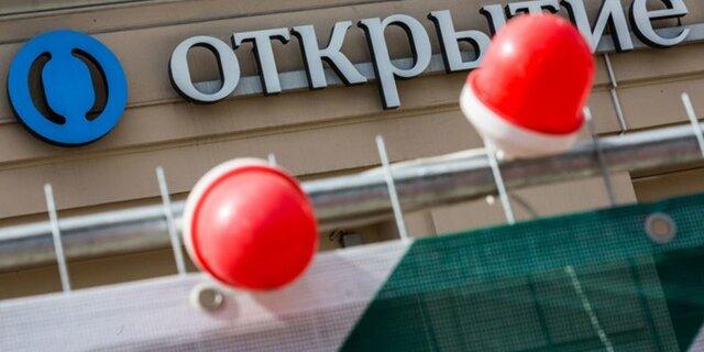 Генеральная прокуратура сообщила оновых сомнительных сделках банка «Открытие»