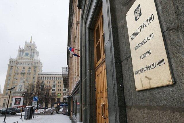 Рост русского  ВВП замедлился до1% вгодовом выражении— Минэкономразвития