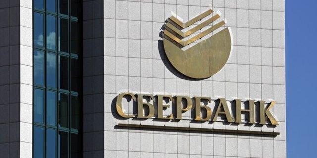 Чистая прибыль Сбербанка поРСБУ увеличилась до29%