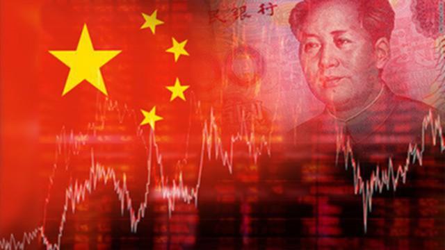 МВФ: Китаю необходима финансовая стабильность