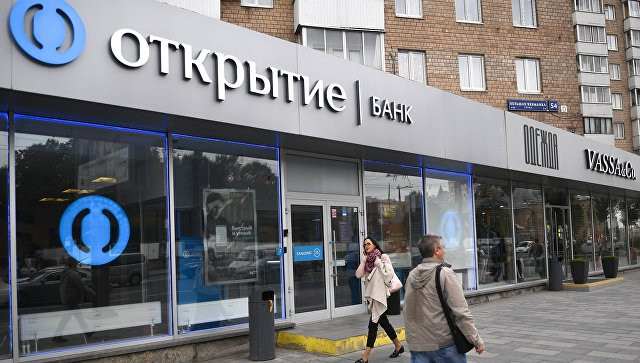 """ЦБ докапитализирует """"ФК Открытие"""" на 456,2 млрд руб."""