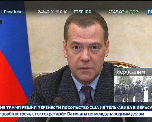 Медведев: МОК поверил человеку с психопатическими отклонениями