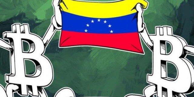 Президент Венесуэлы объявил опредательстве среди собственных соратников