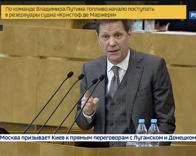 Жуков: бойкот Олимпиады выкинет Россию из олимпийской истории!