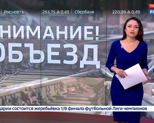 Журавка-Миллерово: быстро и без риска быть высаженными