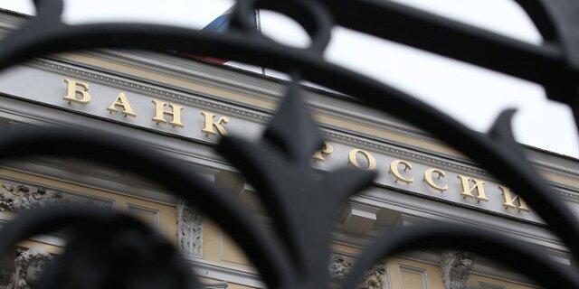 «Ведомости» поведали о вероятной схеме возврата потраченных насанацию банков денежных средств
