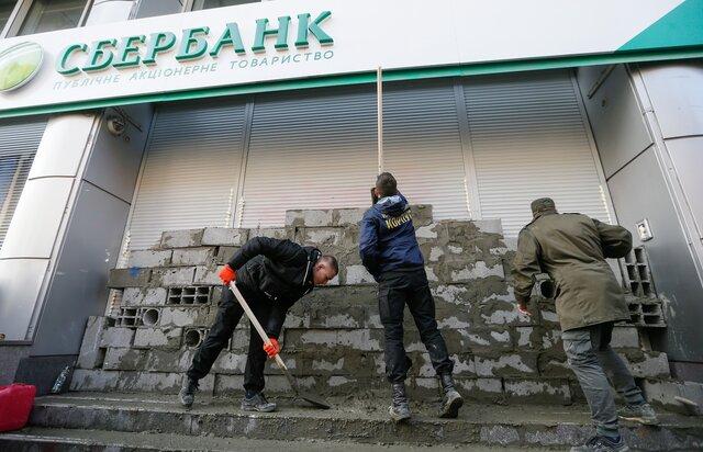 Сберегательный банк реализовал украинский филиал группе «ТС»