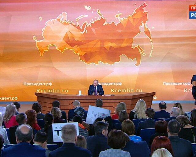 Путин: необоснованное закредитование регионов пора прекратить!