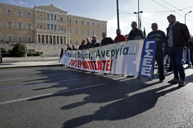 В Греции начались массовые акции протеста