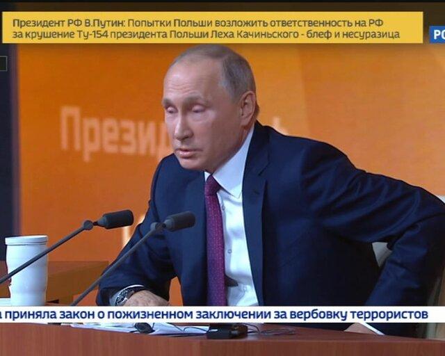 Слово президенту: самые яркие заявления Владимира Путина