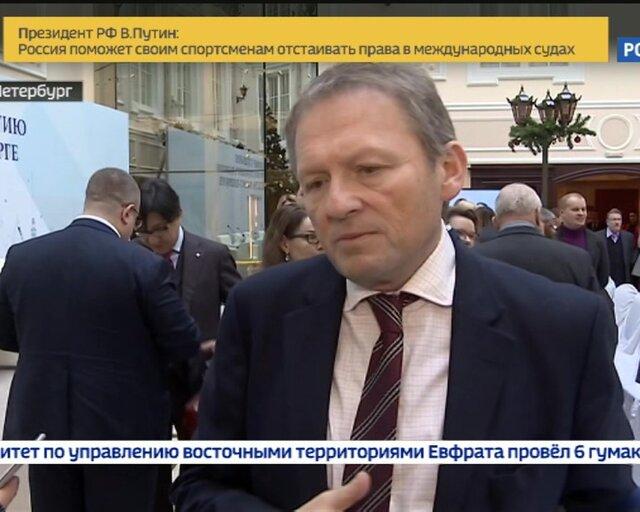 Титов: бизнес станет главной силой развития экономики