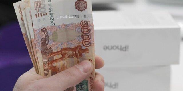 За11 месяцев 2017-го прибыль финансового сектора РФ возросла на10.4%