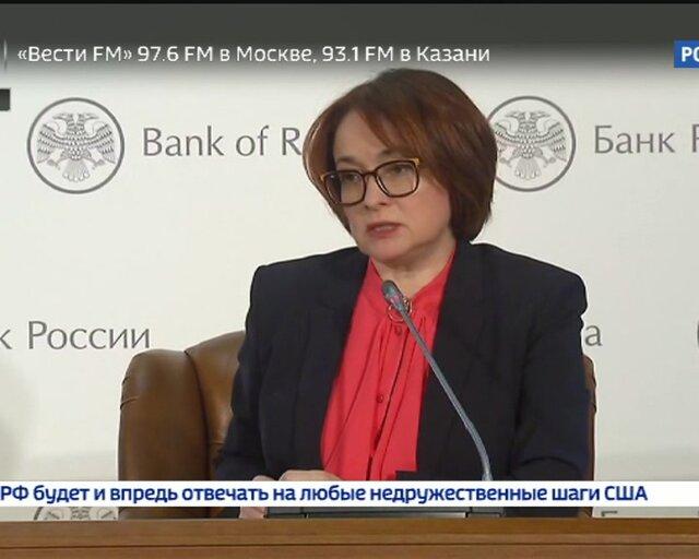 Заседание ЦБ: причины снижения ставки и изменение политики ДКП