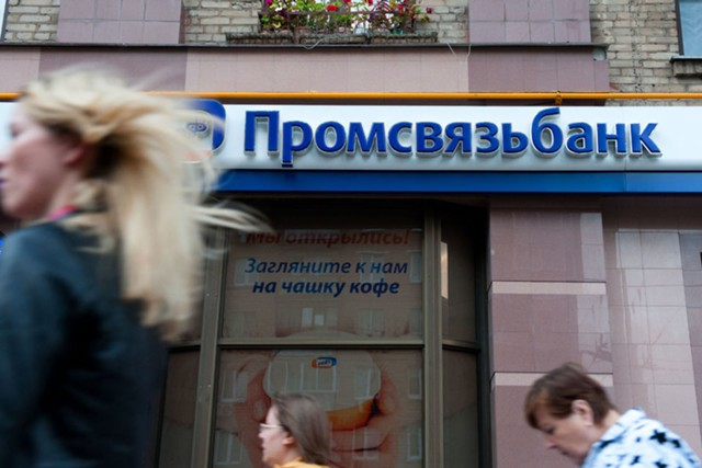 Инвесторы бегут: два НПФ продали 20% Промсвязьбанка