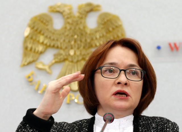 Банк России не ждет замедления роста ВВП