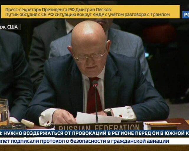 Небензя: США постоянно цепляются к КНДР, разжигая конфликт