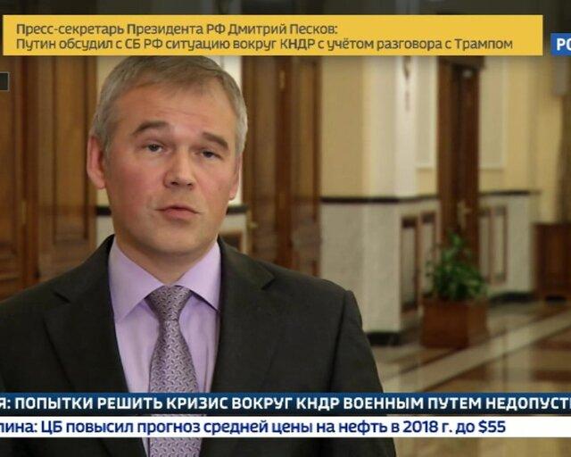 """ЦБ:  докапитализация """"Промсвязьбанка"""" потребует 200 млрд руб."""