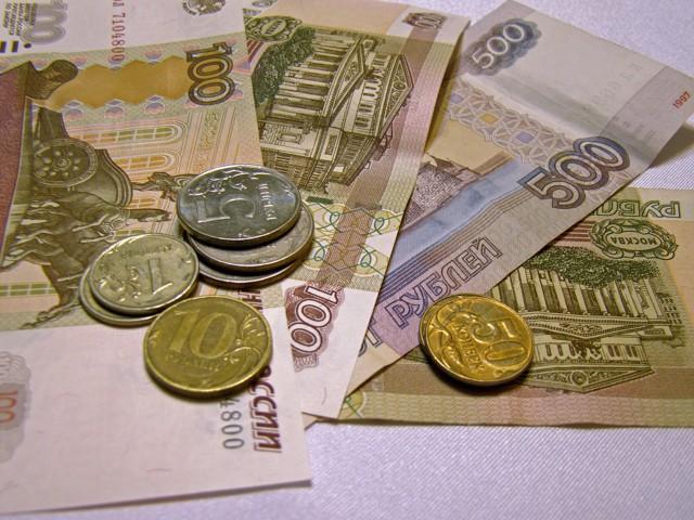 18-25 декабря. Рубль снизится на фоне решения ЦБ