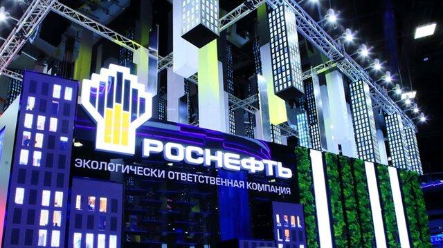 «Роснефть» утвердила стратегию компании до 2022г