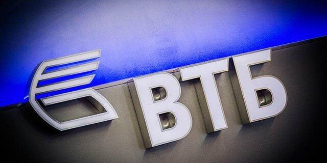 Банк в2017 увеличил выдачу на30% — Кредит ВТБ