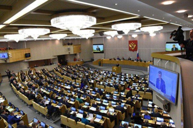 Государственная дума рассмотрит законодательный проект осписании с жителей долгов поналогам