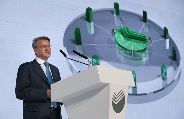 Герман Греф назвал банковские карты атавизмом