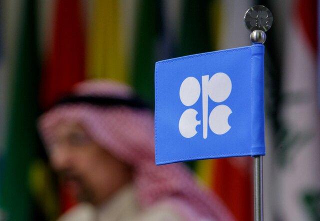 Страны ОПЕК+ вконце осени выполнили сделку по уменьшению добычи нефти на122%