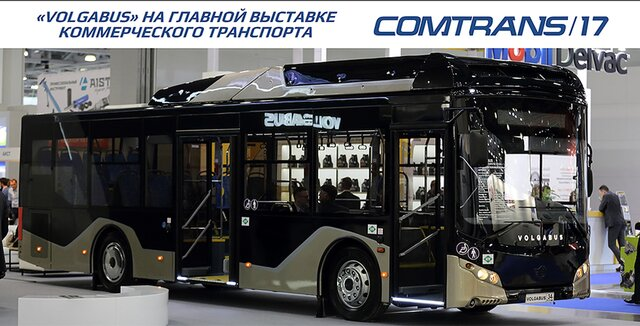 ВоВладимирской области открылся новый автобусный завод