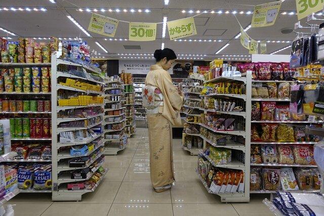 Инфляция вЯпонии ускорилась вконце осени  до0,9%