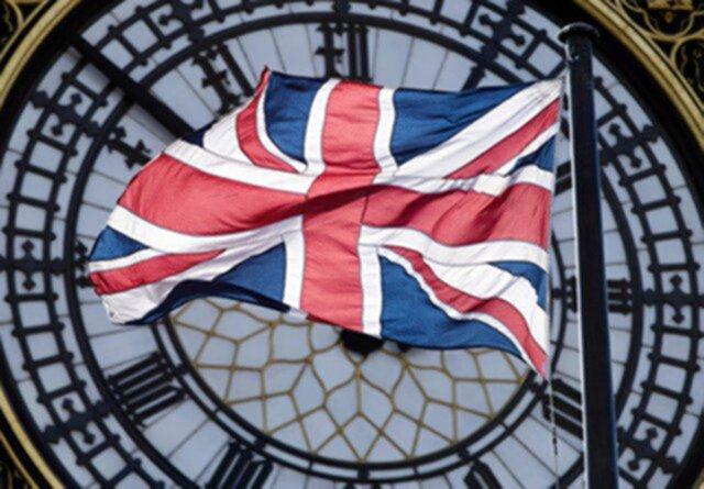 Компании Британии ожидают замедления роста в 2018 г.