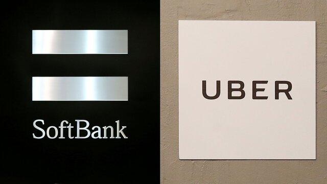 Uber подтвердил инвестиции отяпонской Softbank при понижении оценки до $48 млрд