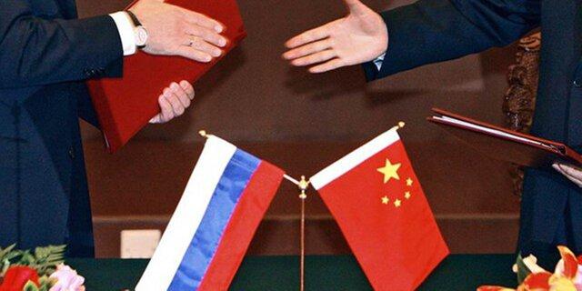 Русский торгпред объявил оросте товарооборота сСША в 2017