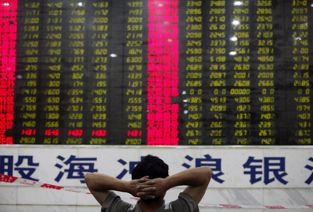 Рынки США опасаются замедления роста в Китае
