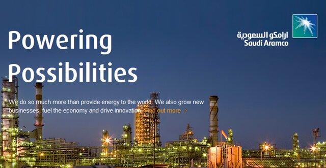 Saudi Aramco преобразована в акционерное общество
