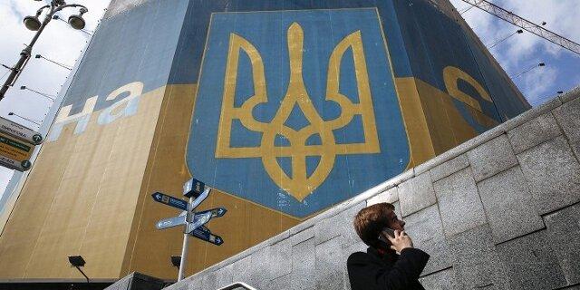 Международные резервы Украины возросли на21%