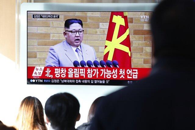 Южная Корея иКНДР проведут переговоры ввоенной сфере