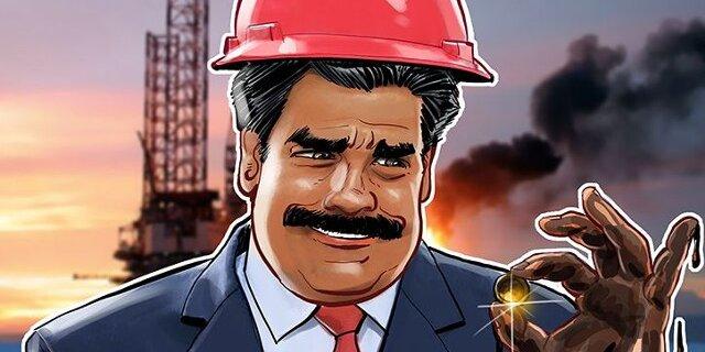 Венесуэльская криптовалюта ElPetro может быть запущена наплатформе Ethereum