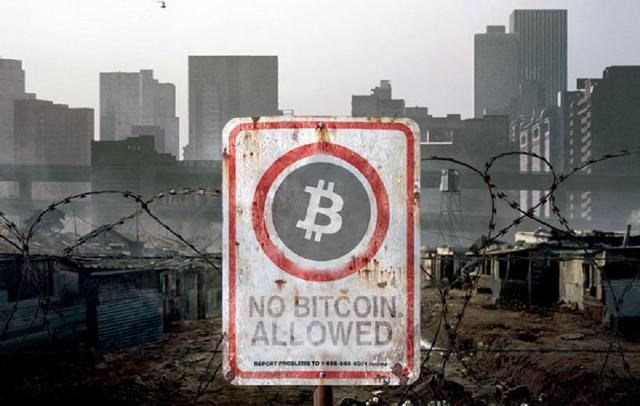 Биткоин-конференция не принимает к оплате биткоины