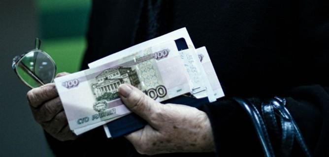 Прогноз: рубль сохранит потенциал для укрепления