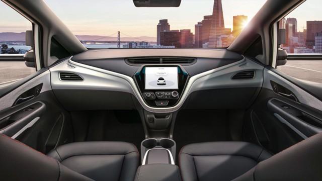 GM планирует выпускать электромобили без управления