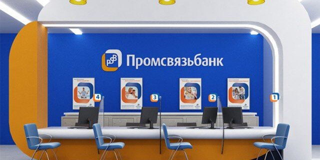 Уставной капитал банка «Промсвязьбанк» уменьшат до1 рубля
