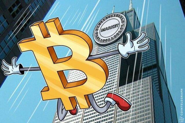 Курс биткоина обрушился ипотащил засобой иные криптовалюты