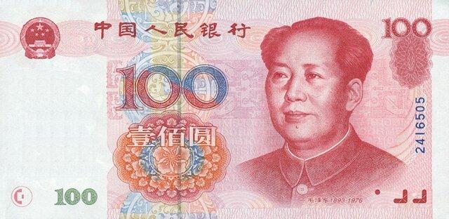 Бундесбанк включил юань в состав ЗВР Германии