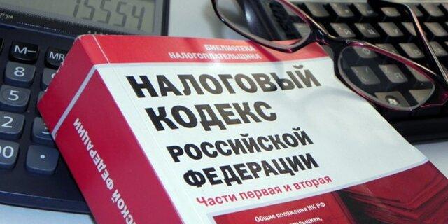 Руководство РФготовит налоговые льготы для малоимущих жителей
