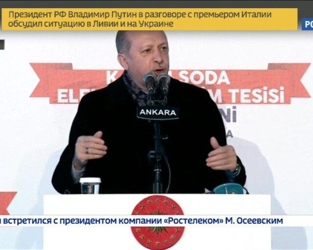"""Эрдоган пообещал немедленно уничтожить """"диких"""" союзников США"""