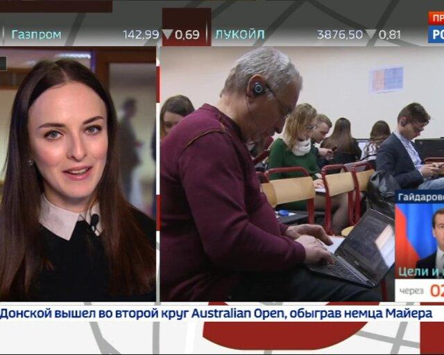 Об экономике и не только! В Москве стартует Гайдаровский форум