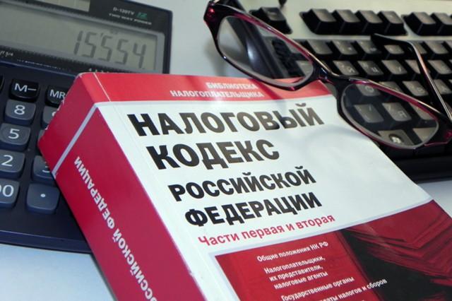Помощник президента РФ: налоговый маневр обсуждается