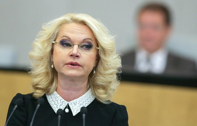 Голикова предложила объединить ПФР, ФСС и ФОМС