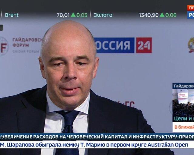Минфин: для стабильности рубля сделаем все возможное