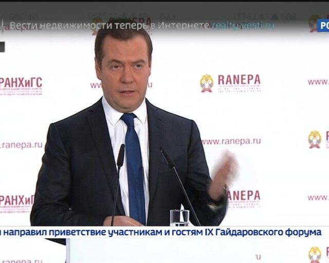 Медведев не исключил скорого исчезновения криптовалюты